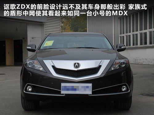 非典型SUV之争 讴歌ZDX对比英菲尼迪FX35