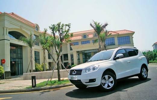 吉利首款SUV北京车展全系上市高清图片