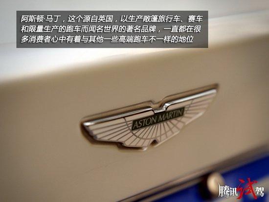 腾讯赛道体验阿斯顿・马丁DB9 绅士座驾