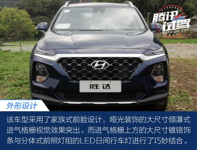 细致关怀每一名乘客 试驾北京现代第四代胜达6座旗舰版