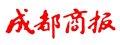 成都商报_2013广州车展_腾讯汽车