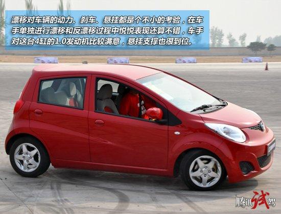 腾讯赛道体验2012款江淮悦悦 不走寻常路