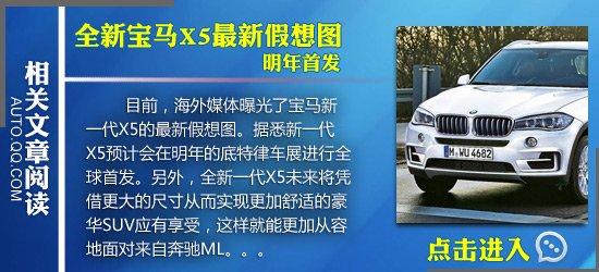 [海外车讯]宝马1系GT量产版效果图曝光