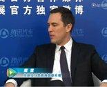 专访华晨宝马营销高级副总裁戴雷