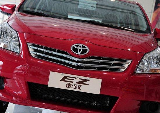 [新车上市]2013款丰田逸致售14.98-18.98万