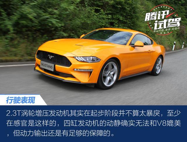 腾讯试驾福特2018款Mustang 不一样的肌肉男