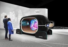 未来的汽车多智能?起亚情绪识别技术即将亮相CES展