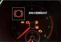 刹车盘多久该换?百分之98的人可能会错!