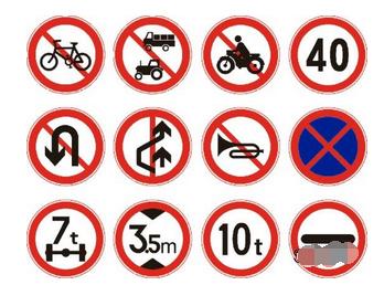 此车今年累计违法159条 这些法规你都懂吗