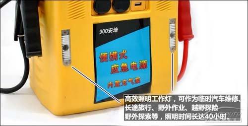 除尘/充电/充气 实用应急汽车用品导购