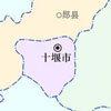 厂址:合资项目落户东风商用车基地湖北十堰