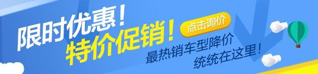 7月上市 荣威RX5预售价6月16日公布