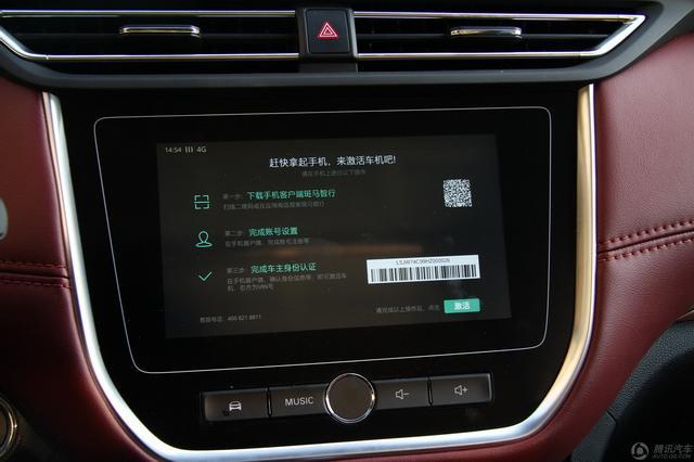 11月15日正式上市 荣威RX3设置曝光