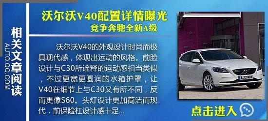 [新车谍报]小改款沃尔沃S60国内谍照曝光
