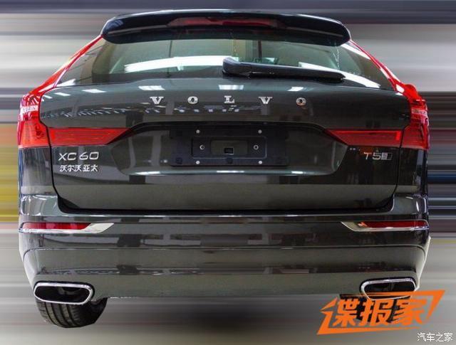 这次真的来了! 国产新XC60将于10月23日亮相