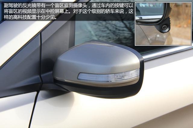 新款凌派购车手册 推荐1.8L CVT领先版高清图片