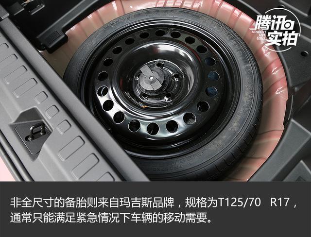 [新车实拍]中型SUV搅局者 雪佛兰探界者实拍