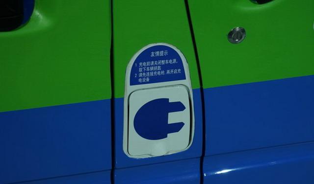 纯电驱动 上汽大通EV80厢式运输车表态