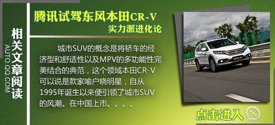 20-30万元热门城市SUV推荐 滑雪路无忧