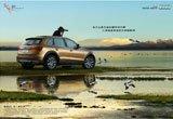 Audi Q5 获享自由系列篇