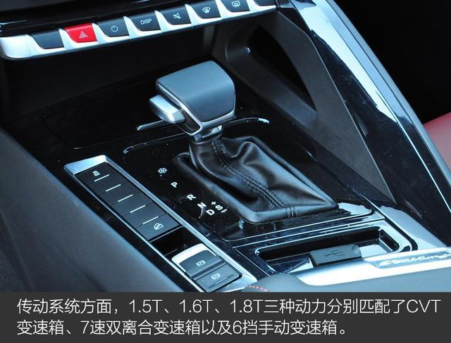 7座大空间 还是T动力 东风风行T5L完全购车手册