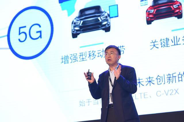 李俨:5G技术将助力AI智慧城市的打造