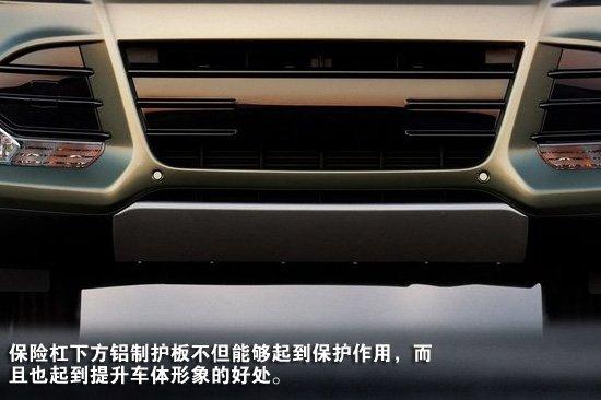 全新福特Escape翼虎官图图解 脱胎换骨