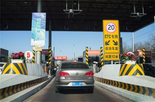 用这些方式下高速 统统都要罚 很多车主都中招了