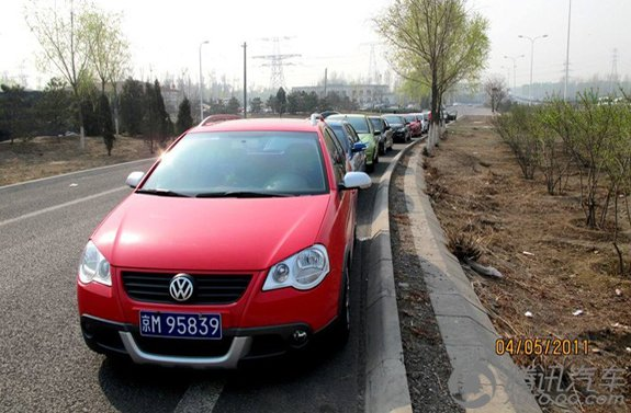 腾讯车友春季自驾游