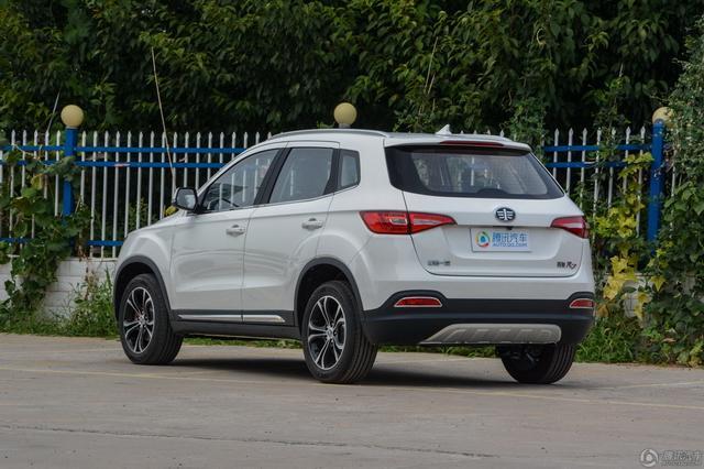 一汽森雅R7 1.5T车型上市 售7.79和7.99万