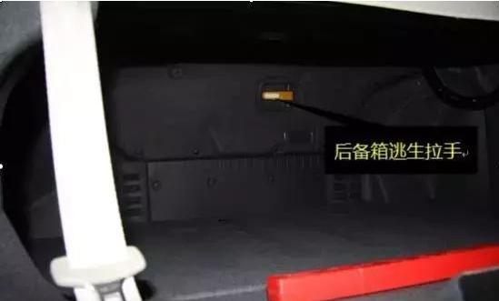 汽车上的5个救命功能 不清楚的车主要了解一下