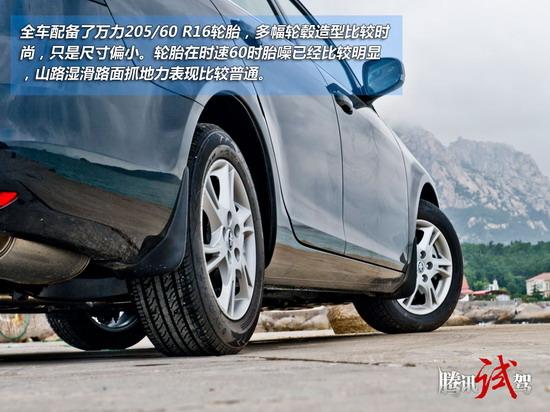 腾讯汽车试驾一汽奔腾B90 2.0L 自主新旗舰