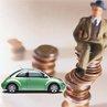 [汽车观察]车贷利息提高 消费者贷款购车步伐放缓_车周刊_腾讯汽车