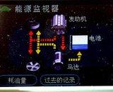 油电混合动力系统