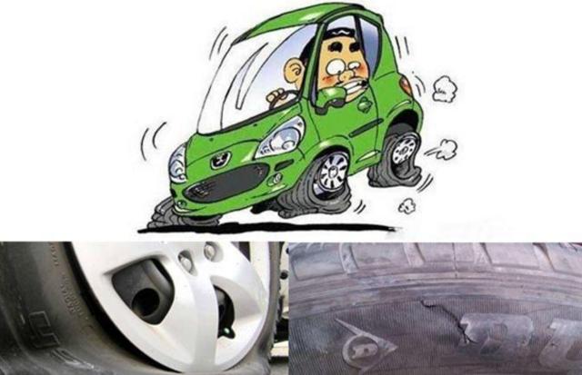 炎炎夏日最怕车轮爆胎 如何保障行车安全