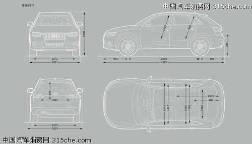 进口奥迪Q3购车分析 舒适型性价比更高