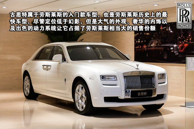 [新车实拍]2014款古思特实拍 奢华之选