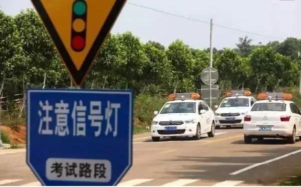 交通运输部辟谣网络传闻 4月1日驾考有新规不实!