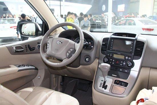 [新车解析]起亚Grand VQ-R亮相北京车展