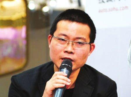 唐华:自主品牌需加速突破品牌和工艺瓶颈
