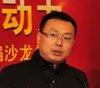 郭登礼:腾讯汽车微博将成中国汽车真正推手