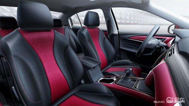 荣威i5内饰官图发布 运动座舱/配零重力座椅