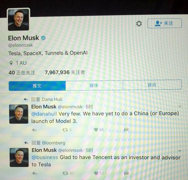 马斯克发声:很高兴腾讯成为特斯拉的投资人及顾问