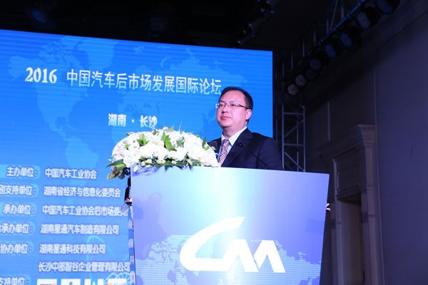 高路:中国汽车后市场发展正处于引爆点