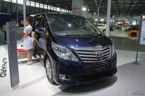 丰田全系车型亮相2012浦东国际汽车展览会