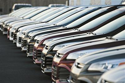 一锤定音:中国车市进入低速增长新常态