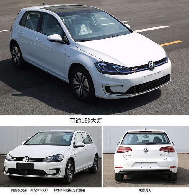 近期国内新车申报图盘点——轿车篇