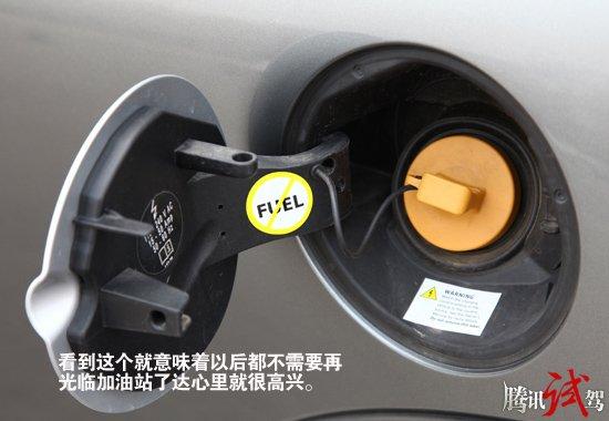百分百绿色环保 腾讯体验MINI E纯电动车