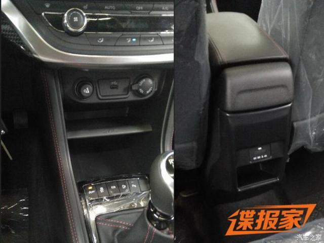 设置小幅提升 新款瑞风S3手动挡车型谍照