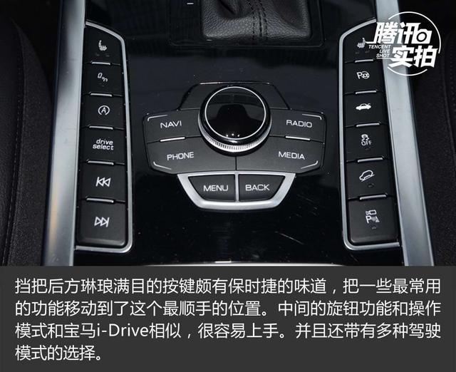 """内饰很""""宝马"""" 实力派7座SUV哈弗H7L实拍"""